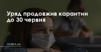 /Files/images/foto_20-21/children-with-medical-masks-listening-teacher-class_e.jpg