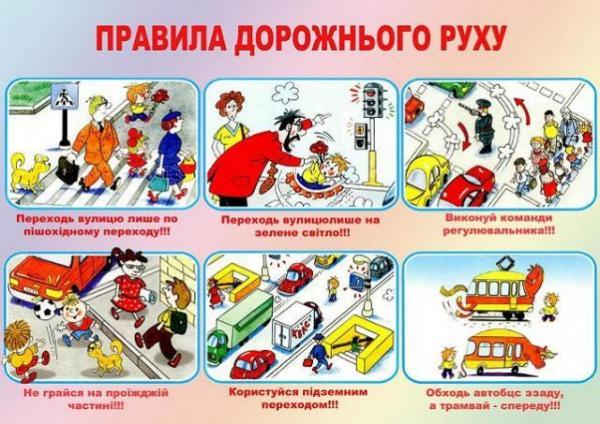 /Files/images/vje_bulo/prav_ukr2_2_.jpg
